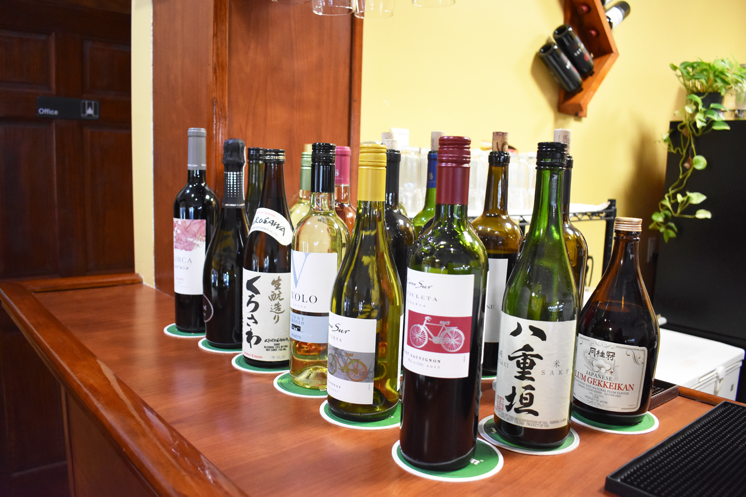 China Village Wine Selection